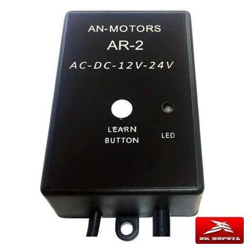 Радиоприемник Alutech AR-2