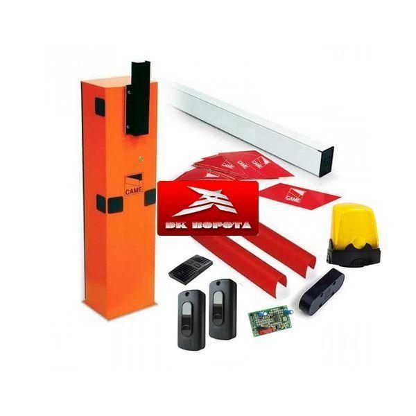 CAME GARD 4000 SUPER COMBO шлагбаум автоматический 4 м.