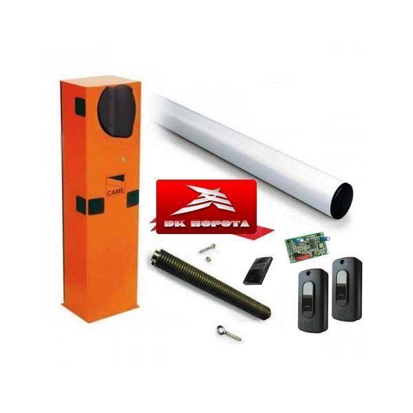CAME GARD 3750 Combo шлагбаум автоматический 3,75 м.