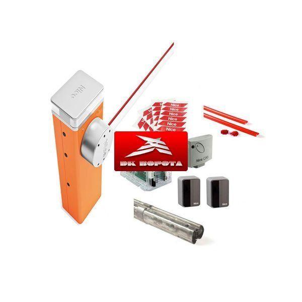 NICE M7BAR7KIT1 шлагбаум автоматический 7 м.