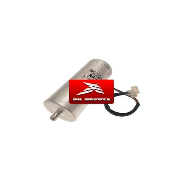 CAME 119RIR297 конденсатор 25 мкФ с гибкими выводами и болтом