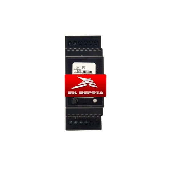 Nero II 8421 DIN диммер до 300Вт, 220В, на DIN-рейку