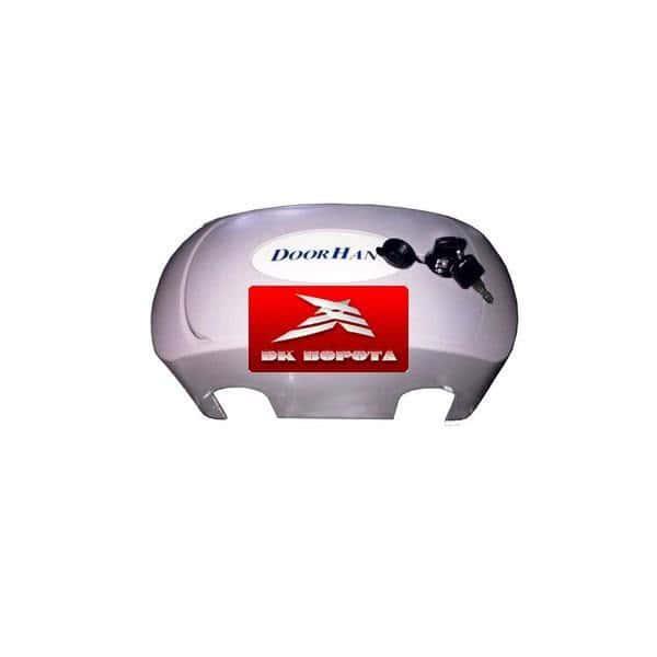 DoorHan DHAR02 корпус пластиковый с крышкой ARM-320