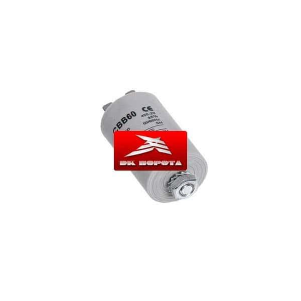 FAAC 760025 конденсатор пусковой 12,5 мкФ, 450 В для серии 741