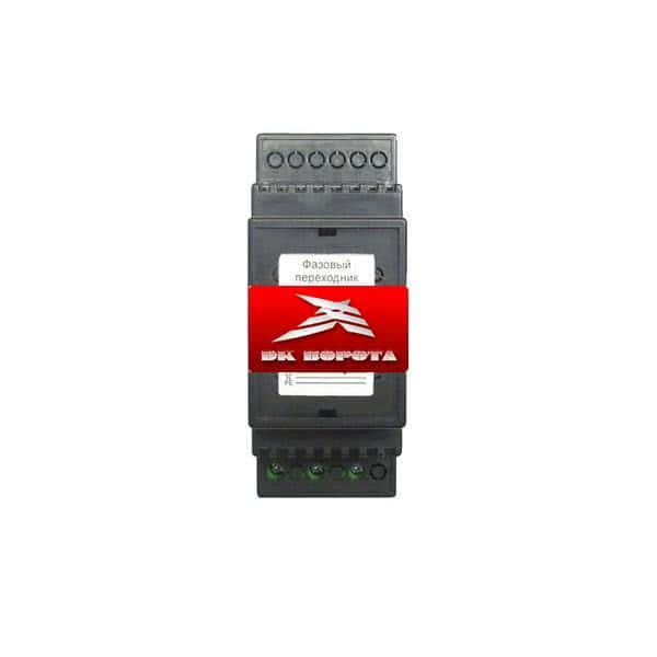 Nero ll 8400 фазовый переходник