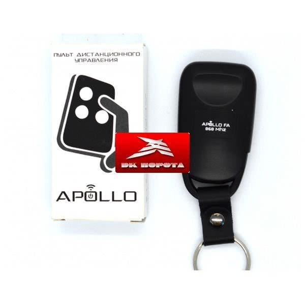 Apollo FA пульт-брелок дистанционного управления ворот и шлагбаумов