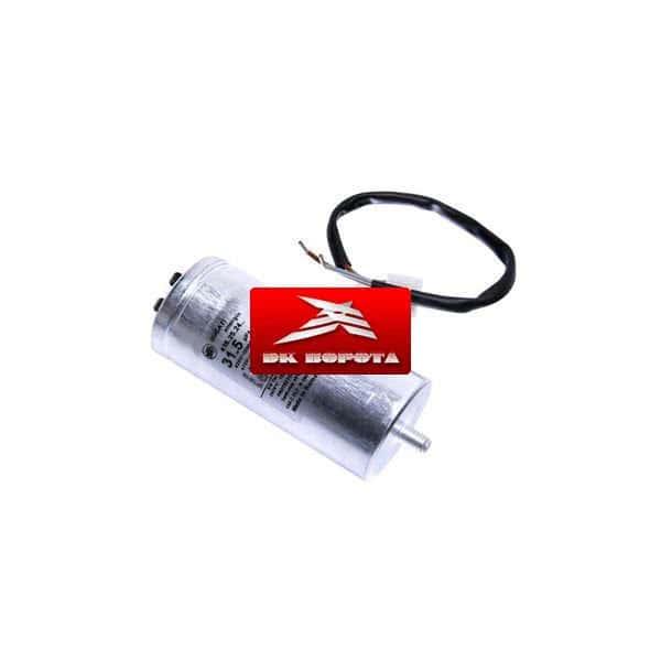 CAME 119RIR282 конденсатор 31 мкФ с гибкими выводами и болтом
