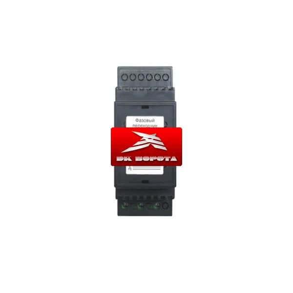 Nero 8015 фазовый переходник