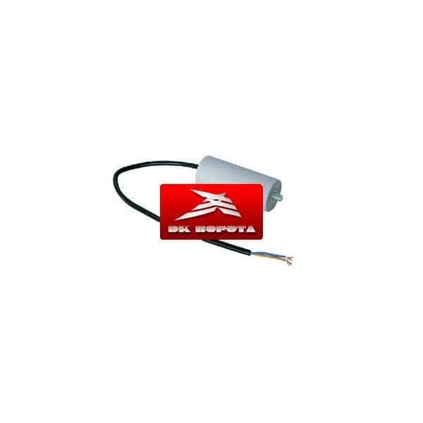 CAME 119RIR304 конденсатор 9 мкФ с гибкими выводами