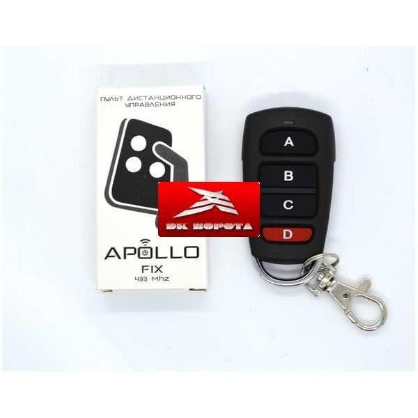 Apollo Fix пульт-брелок дистанционного управления шлагбаумов и ворот