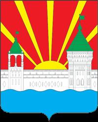 coat of arms of dzerzhinsky moscow oblast - Ремонт ворот в Дзержинском