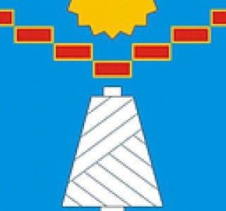 Дедовск