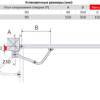 Привод CAME F500 — 24 В рычажный, не блокирующийся с шарнирным рычагом передачи