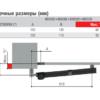 Привод CAME KR310D — 230 В линейный, самоблокирующийся для правой створки